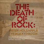 Death Of Rock , Peter Holsapple