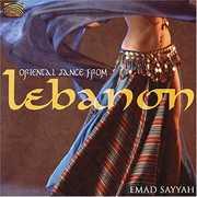 Oriental Dance from Lebanon