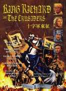 King Richard and the Crusaders [Import] , George Sanders