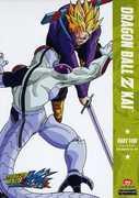 Dragon Ball Z Kai: Season One Part Five , Monica Rial