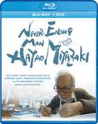 Never-Ending Man: Hayao Miyazaki , Toshio Suzuki