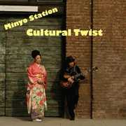 Cultural Twist