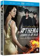 Athena , Soo-ae