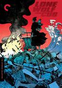 Lone Wolf and Cub (Criterion Collection) , Tomisaburo Wakayama