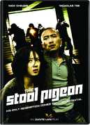 The Stool Pigeon , Kwai Lun-Mei