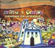 Caminhando Com Sao Benedito [Import] , Antonio & Comitiva