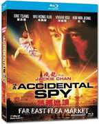Accidental Spy [Import] , Eric Tsang
