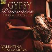 Gypsy Romances from Russia