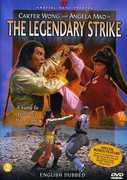 The Legendary Strike , Angela Mao Ying