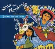 Alma Do Nordeste ( Soul of the Northeast )