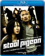 The Stool Pigeon , Kwai Lun-Mei