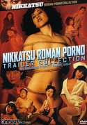 Nikkatsu Roman Porno Collection