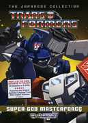 Transformers: Japanese Collection - Super-God Masterforce