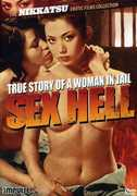 True Story of a Woman in Jail: Sex Hell (The Nikkatsu Erotic Films Collection) , Hitomi Kozue