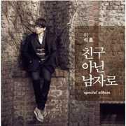 Special Album [Import] , Lee Seok Hoon