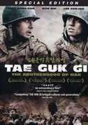 Tae Guk Gi: The Brotherhood of War , Choi Min-Sik