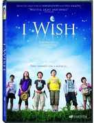I Wish , Isao Hashizume
