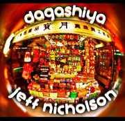 Dagashiya