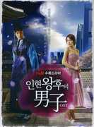 Man of Inhyeon Queen /  O.S.T. [Import] , Various Artists