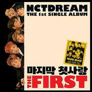 First [Import] , Nct Dream