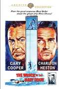 The Wreck of the Mary Deare , Gary Cooper