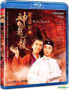 Royal Tramp II [Import] , Cheung Man