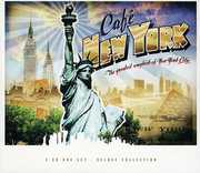 Cafe New York /  Various [Import] , Various Artists