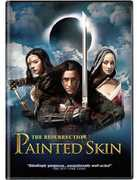 Painted Skin: The Resurrection , Kris Phillips