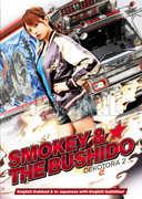 Smokey and The Bushido , Akiho Yoshizawa