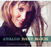 Avalon: A Tribute to Mississippi John Hurt , Rory Block