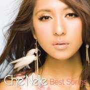 Best Album [Import] , Che'Nelle