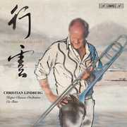 Trombone Fantasy , Christian Lindberg
