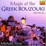 Magic of the Greek Bouzouki: Near the Sea