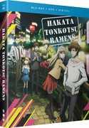 Hakata Tonkotsu Ramens: The Complete Series , Josh Grelle