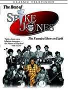 The Best Of Spike Jones , Spike Jones