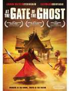 At the Gate of the Ghost , Chermarn Boonyasak