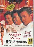 Conmen in Vegas , Andy Lau