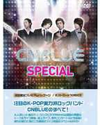 Cnblue Special [Import]