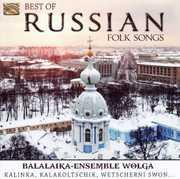 Best of Russian Folk Songs