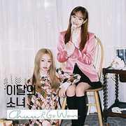 Chuu & Go Won [Import] , Loona (Chuu & Go Won)
