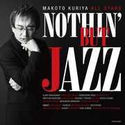 All Star Jazz [Import] , Makoto Kuriya