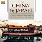 Best of China & Japan