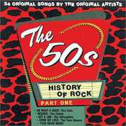 History of Rock 1: 50's /  Various