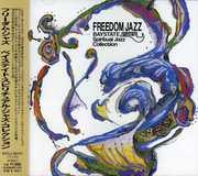 Freedom Jazz: Baystate Spiritual Collection [Import]