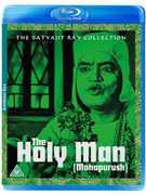 Holy Man (Mahapurush) [Import]