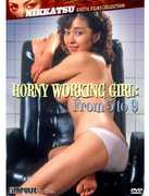 Horny Working Girl: From 9 to 5 (The Nikkatsu Erotic Films Collection) , Junko Asahina