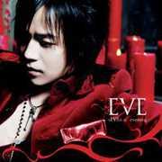 Seventh Evening [Import] , Eve