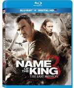 In the Name of the King 3: The Last Mission , Daria Simeonova