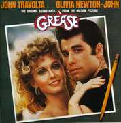 Grease (Original Soundtrack) [Import] , Various Artists