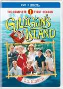 Gilligan's Island: The Complete First Season , Alan Hale, Jr.